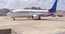 جہاز کو حادثہ کیسے ہوا؟۔۔۔انڈونیشیا کے تباہ ہونے  والے مسافر طیارے سے متعلق حیران کن انکشاف