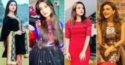 پاکستان کی 20سالہ مشہور ٹک ٹاکر لڑکی ٹک ٹاک بناتے ہوئے خوفناک موت کا شکار ہو گئی