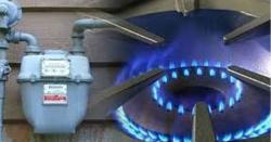 اوگر ا نے دو پرائیویٹ کمپنیوںکو گیس فروخت کے لائسنس جاری کردیے