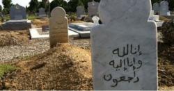 وہ قبر جس کا مردہ بھی زندہ اور قبر بھی زندہ، کیا آپ جانتے ہیں وہ کونسی قبر ہے ؟