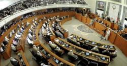 وزرا اور کابینہ اراکین مستعفی، کویت میں بڑا سیاسی بحران پیدا ہو گیا