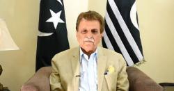 وزیراعظم راجہ فاروق حیدر ورکرز کنونشن میں شرکت کیلئے باغ کمیونٹی ہال میں پہنچ گئے