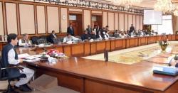وفاقی کابینہ میں پھر تبدیلی ۔۔کن کن وزرا کی چھٹی ہونےوالی ہے۔۔وزیراعظم عمران خان نے بتادیا۔۔ عوام کیلئے اچھی خبریں