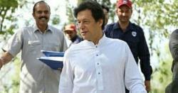 عمران خان کی31 سال پرانی تصویر نے تہلکہ مچادیا۔۔ اس میںایسا کیا ہے؟دیکھنے کیلئے یہاں کلک کریں