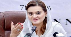 شہزاد اکبر کاغذ لہراتے رہیں گے کیونکہ کمیشن نہیں ملا ، الزامات پر آج بھی قائم ہوں ۔ مریم اورنگزیب