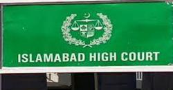 """""""  فیصل واوڈانااہلی کیس میں اسلام آباد ہائیکورٹ کے اہم ریمارکس،اس خط میںکیالکھا تھا؟جانیے تفصیل"""