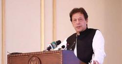 حکومت ملک میں رشوت سے پاک شفاف نظام لانے کے لئے جامع منصوبوں پر عمل پیرا ہیں: عمران خان