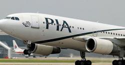 پاکستانی مسافروں میں کورونا ٹیسٹ مثبت آگیا ۔۔۔ پی آئی اے نے چین کیلئے فضائی آپریشن معطل کردی