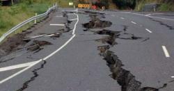یا اللہ رحم فرما ، 6.2شدت کے شدید زلزلے نے پورے علاقے کو الٹپلٹکر رکھ دیا ، کئی افراد لقمہ اجل بن گئے