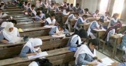 اس سال امتحان ہوں گے یا بچوں کو اگلی کلاس میںپروموٹ کیاجائےگا؟حکومت نے اعلان کردیا،بچوں اور والدین کیلئے بڑی خبر