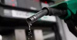 پٹرول کی قیمت میں تین روپے بیس پیسے اضافہ