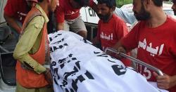 راولپنڈی میں زمین کے تنازع  پر فائرنگ ، چار افراد  جاں بحق  ،چھ زخمی