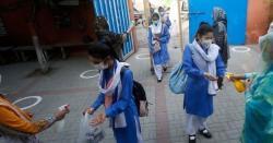 پنجاب میں سکول کب کھولے جائیں گے ؟ پنجاب کے وزیر تعلیم ڈاکٹر مراد راس نے بھی اعلان کر دیا