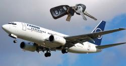 کیا جہاز کی بھی چابیاں ہوتی ہیں یا پھر۔۔۔ جانیں ایسی معلومات جو یقیناً بہت کم لوگ جانتے ہیں