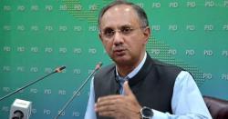وفاقی وزیر توانائی متحدہ عرب امارت کے اقامہ ہولڈر نکلے ، پیپلز پارٹی نے اقامہ جاری کردیا