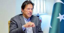 تحریک انصاف نے سندھ اسمبلی میںاپوزیشن لیڈر کے نام کا فیصلہ کر لیا