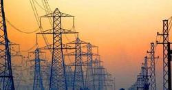 بجلی کی قیمت میں اضافے کی تیاریاں شروع