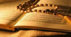 ہر صبح اور شام 3مرتبہ سورۃ اخلاص اور 3مرتبہ سورۃ فلک پڑھنا معمول بنا لیں