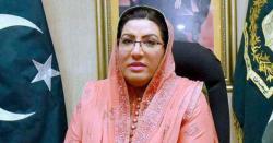 اسٹیبلشمنٹ کے حوالے سےسوال پر جواب نہ دینے سے لگتا ہےخواجہ سعد رفیق کا سافٹ ویئر اپڈیٹ ہو چکا ہے۔ فردوس عاشق اعوان