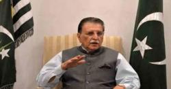 آزاد کشمیر کے صحافیوں کیلئے باضابطہ طور پر پنشن فنڈقائم کیا جائے گا، فاروق حیدر