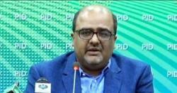 وفاقی حکومت نے براڈشیٹ کی کچھ دستاویزات پبلک کردیں