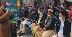 ریاست جموں وکشمیر میں بانی پاکستان قائد اعظم محمد علی جناح کی نمائندہ جماعت ہے، سردار عتیق احمد خان
