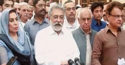 ضمنی الیکشن سندھ ،عمر کوٹ کے غیر ختمی غیر سرکاری نتیجے کے مطابق  جی ڈی اے کے امیدوار آگے ۔