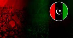 سندھ میں ضمنی انتخابات ،خلقہ پی ایس 52 میں پیپلز پارٹی کے امیدوار سید امیر علی شاہ آگے