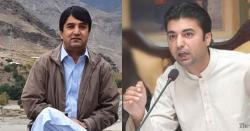 مراد سعید کے مولانا فضل الرحمان پر الزامات کا معاملہ ،مراد سعید کو ہتک عزت سمیت 50 کروڑ روپے ہرجانے کا نوٹس بھجوانے کا فیصلہ