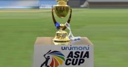 بی سی سی آئی کا ایشیا کپ 2021 سے دستبرداری پر غور