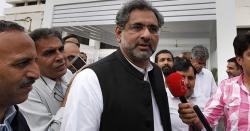 الیکشن کمیشن سے ہی حکومت گرے گی،شاہد خاقان عباسی