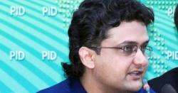 پی ڈی ایم والے این آر او کی تلاش میں الیکشن کمیشن آئے ہیں،فیصل جاوید خان