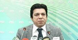 الیکشن کمیشن کی فیصل واوڈا کو آخری وارننگ