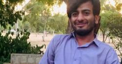حیات بلوچ کو قتل کرنے والے ایف سی اہلکار کو سزائے موت
