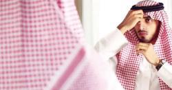 عرب ممالک میں سب مرد غترہ کیوں پہنتے ہیں اور یہ کیا ہے؟
