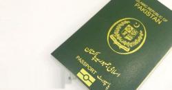پاکستان میں ای پاسپورٹ کا آغاز کب سے ہوگا؟ تاریخ سامنے آگئی