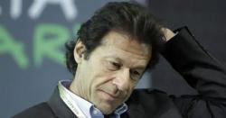 24گھنٹے میں عمران خان کی نااہلی ۔۔ ایسا دعویٰ جس نے تحریک انصاف کے ہوش اڑا دیئے۔۔ کارکنوں کیلئے بڑی خبر
