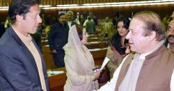 مسلم لیگ (ن ) نے فارن فنڈنگ کیس کی اوپن سماعت کا چیلنج قبول کر لیا