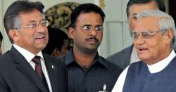 اٹل بہاری واجپائی کے دورہ پاکستان میں پیش آیا ایک واقعہ