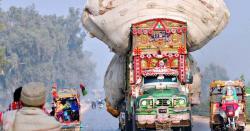 کراچی سے ملتان سمگلنگ کی کوشش ناکام