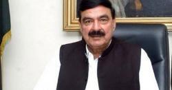 براڈ شیٹ اسکینڈل،عظمت سعید پر اپوزیشن کے اعتراضات مسترد
