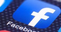 فیس بک کی بڑی خرابی سامنے آگئی