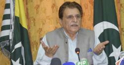 آزادکشمیربہت جلد اپگریڈیشن کا نوٹیفیکیشن جاری ، اساتذہ آزاد کشمیر کے دل جیت لیں گے۔ وزیراعظم کا بڑا اعلان