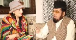 حریم شاہ ساتھ شرمناک ویڈیو لیک ہونے کے بعد مفتی صاحب کے گھر والوںنے عبد القوی کیساتھ کیا کام کر ڈالا