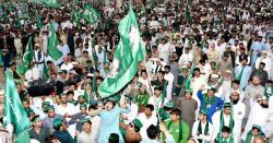 حکومت آزاد کشمیر کی طرف تاریخی تعلیم پیکج  تعلیم دوستی کا ثبوت ہے، سردار ساجد یعقوب