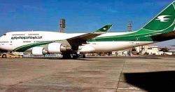 بین الاقوامی ہوائی اڈے پر راکٹوں سے حملہ