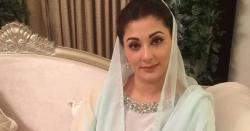 پاکستان تابعداری، تاریخی نااہلی اور نالائقی کی سزا بھگت رہا ہے
