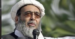 فضل الرحمان گروپ کی رجسٹریشن منسوخ ہوچکی ہے ، 'جمعیت علمائے اسلام پاکستان ہماری جماعت تھی اور رہے گی۔ حافظ حسین احمد
