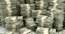 آپ کتنی دولت کماسکتے ہیں؟