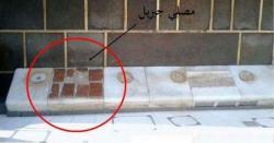بابِ کعبہ کے قریب المعجن کے مقام پر نصب سنگ مرمر کے 8ٹکڑوں کا راز،ایسی تاریخی معلومات جوہرکوئی نہیںجانتا